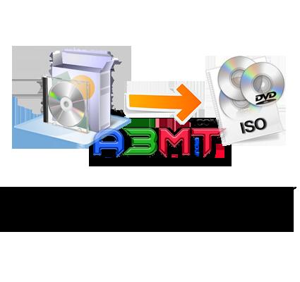 ساخت فایل ایزو (ISO) قسمت دوم